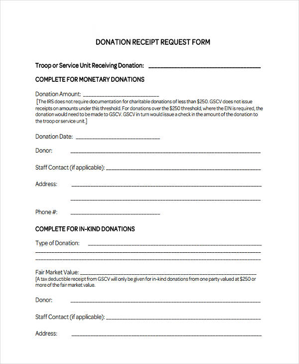 donation receipt request form1