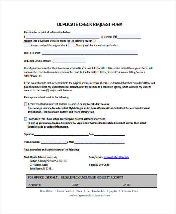 duplicate check request form