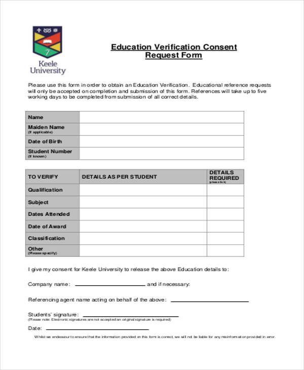 education verification consent request form