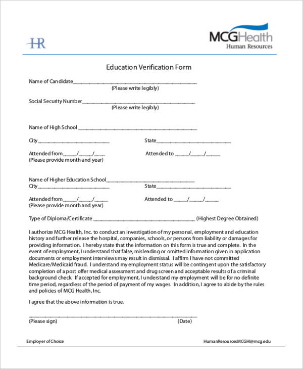 education verification form