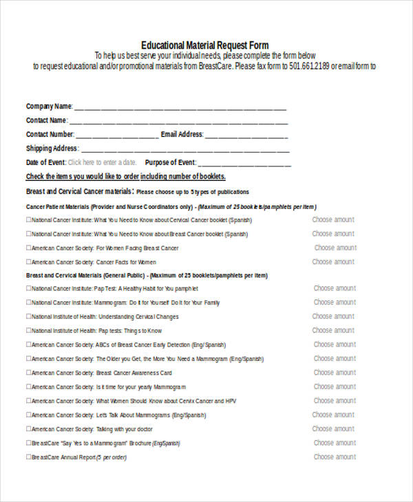 educational materials request form