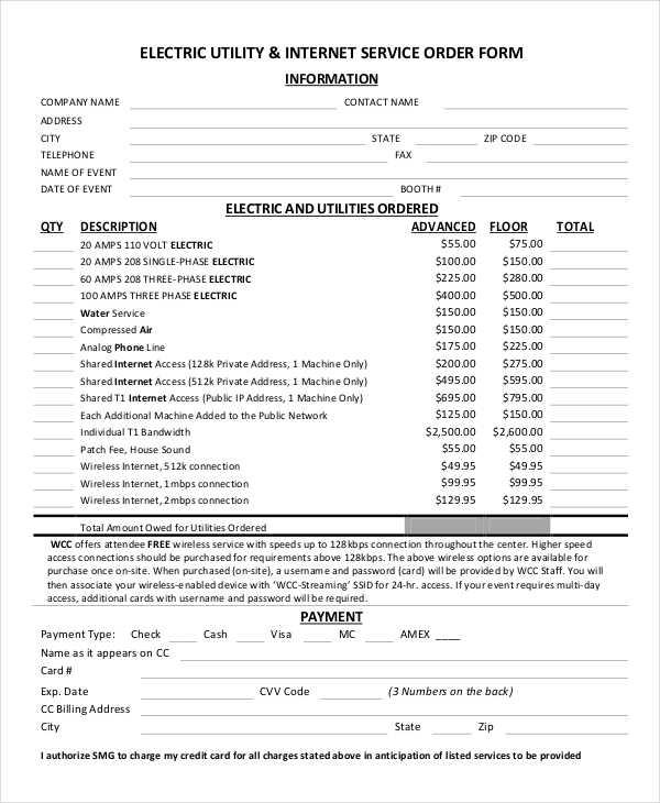electric utility internet service order form