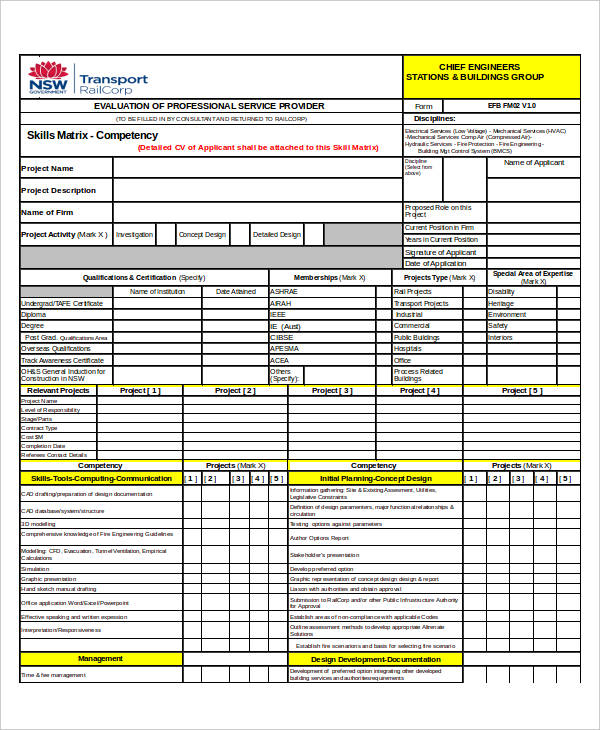 engineering building service form