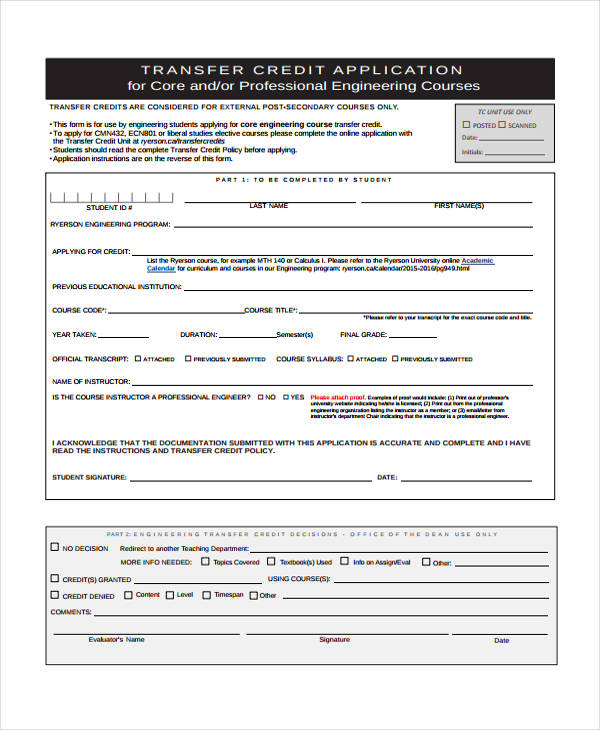 engineering transfer credit application form