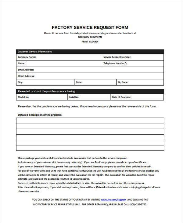factory service request form