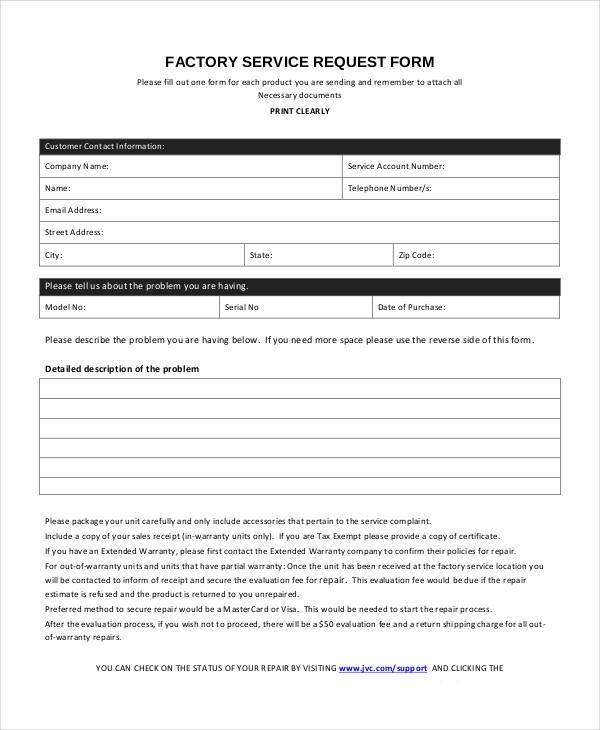 factory service request form1