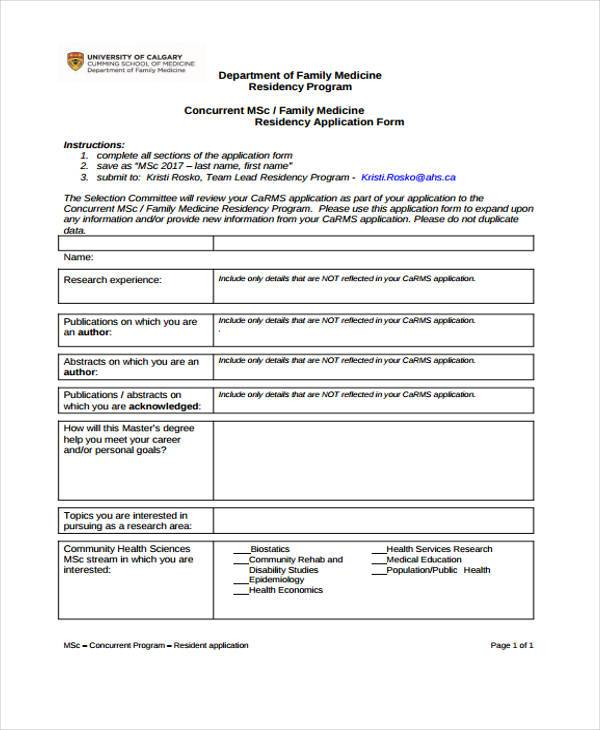 family medical application form3