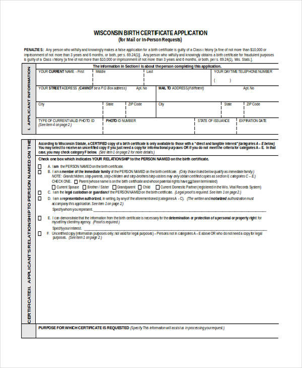 fillable birth certificate application form