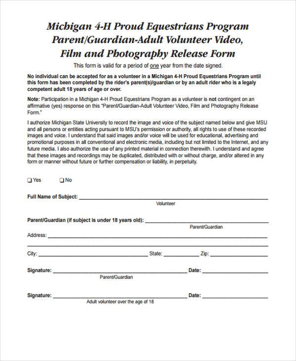 film permission release form
