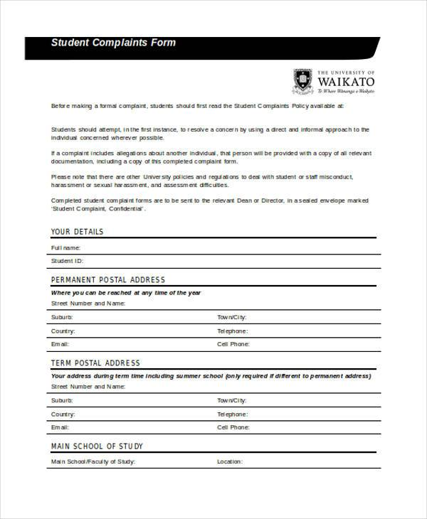 free student complaint form