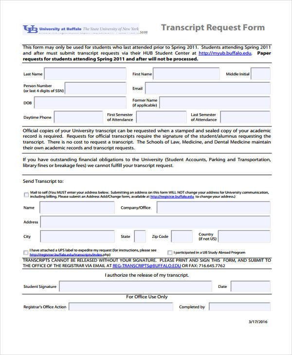 generic transcript request form