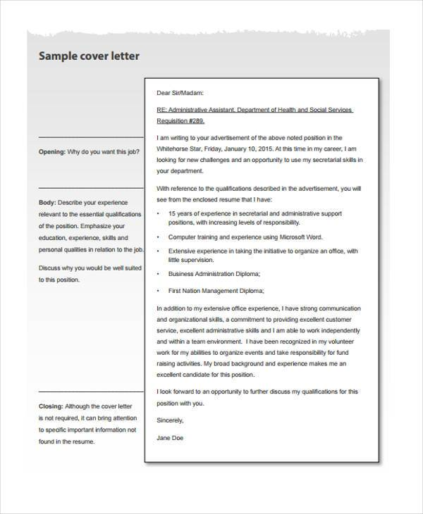 hr cover letter form2