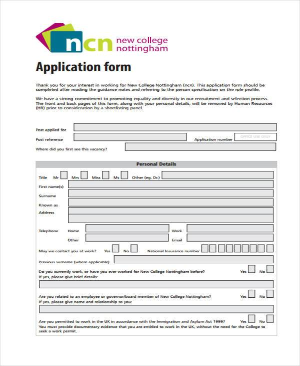hr job application forms