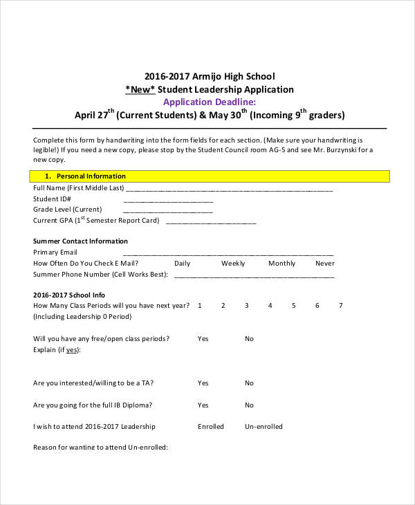 high school student leadership application form