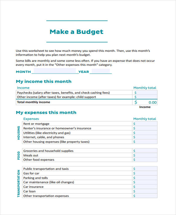 household budget application form