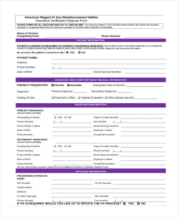 insurance verification request form1