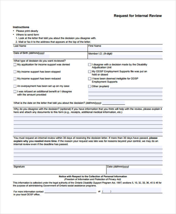 internal review request form