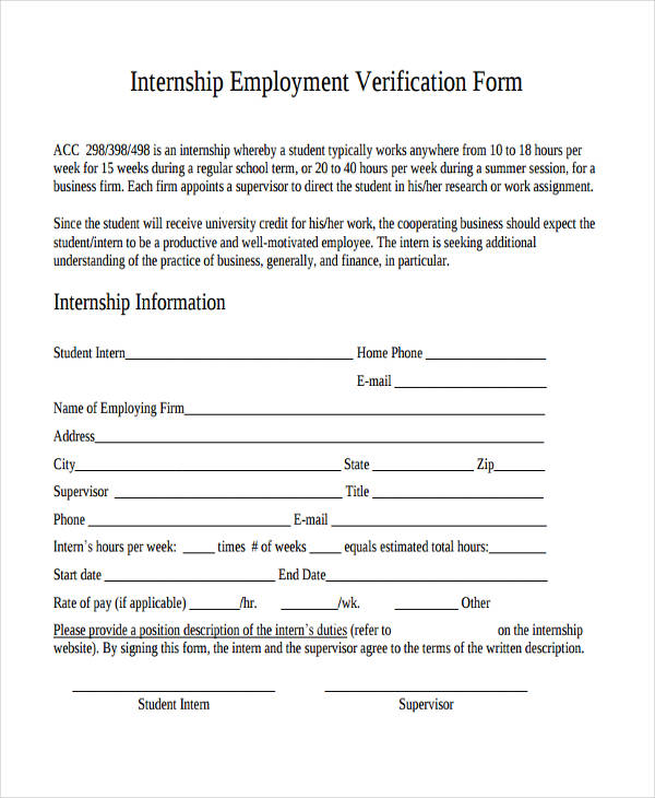 internship employment verification form