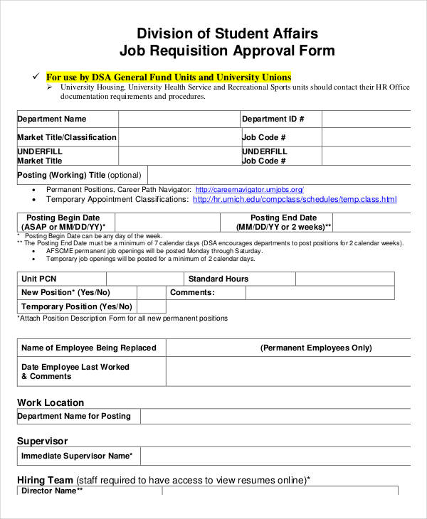 job requisition approval form example