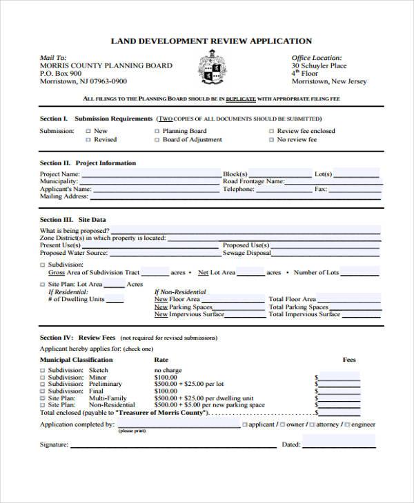 land development review form
