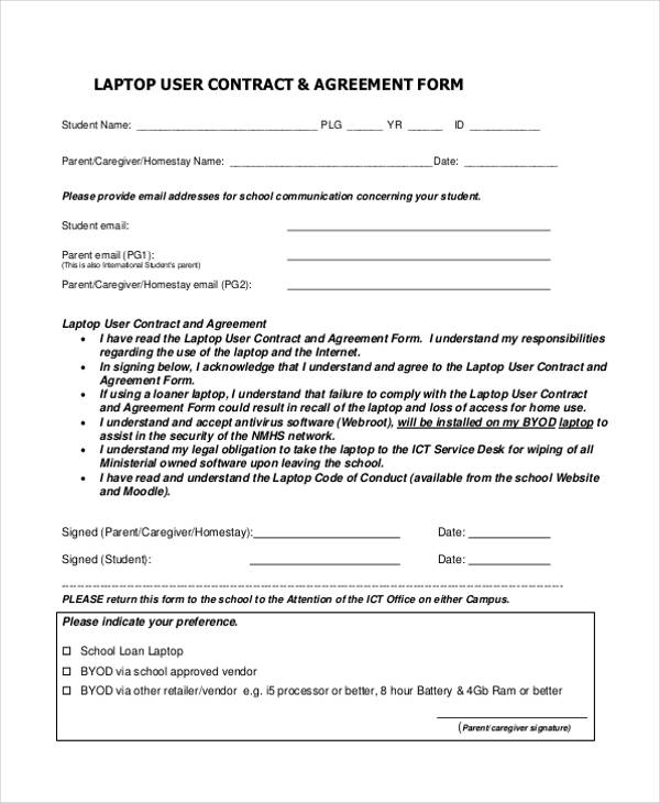 laptop user contract agreement form