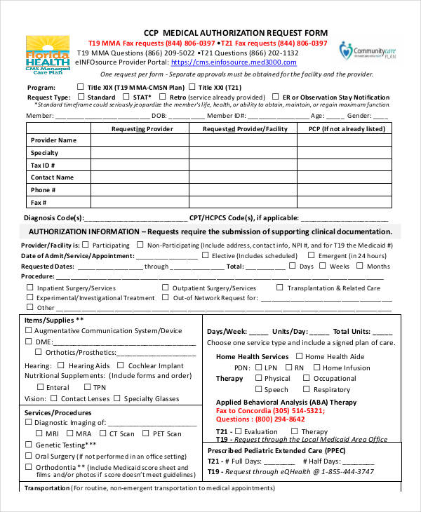 medical authorization request form