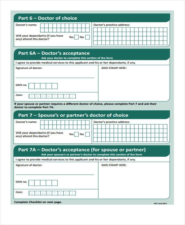 medical card and visit card application form