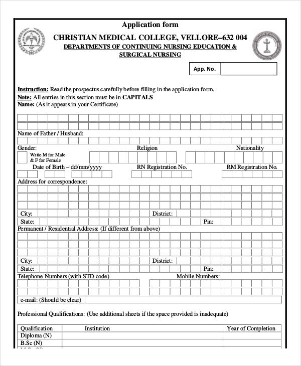 medical college application form