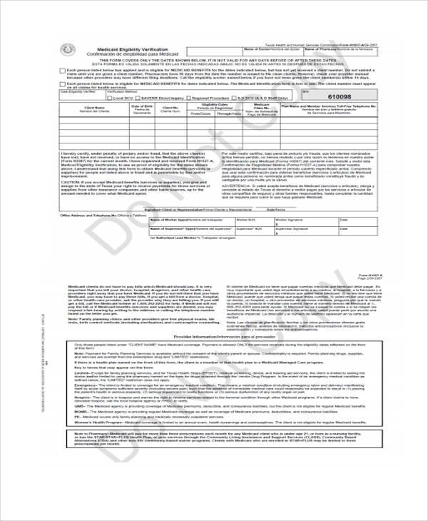 medical eligibility verification form2