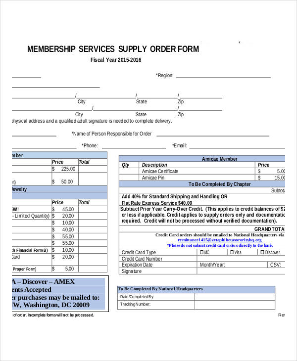 membership supply service order form