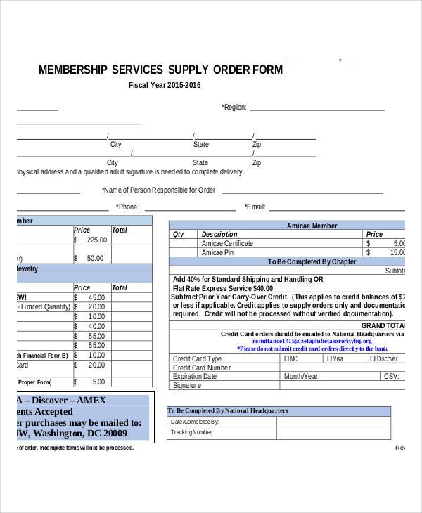 membership supply service order form