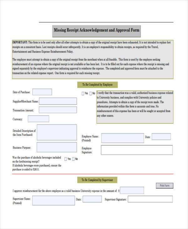 missing receipt approval form