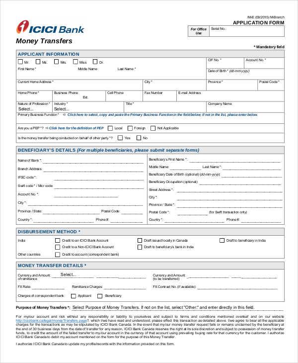 money transfer application form