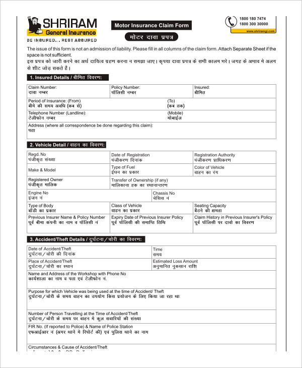 motor accident claim form
