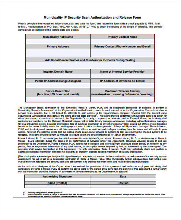 municipality security authorization release form