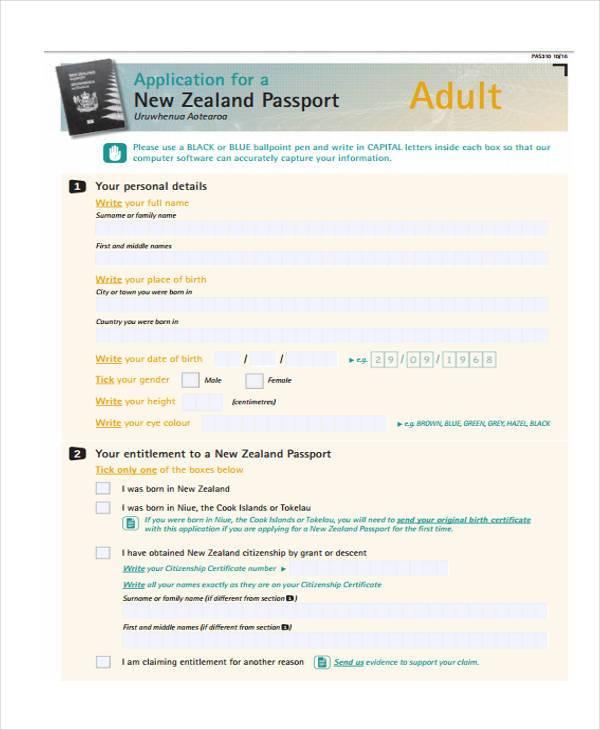 new passport application form