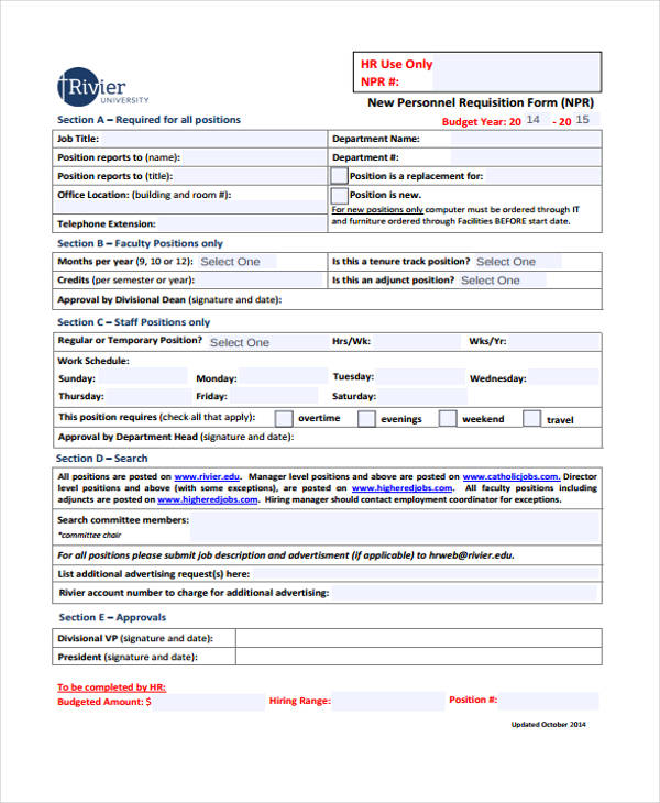 new personnel requisition form1