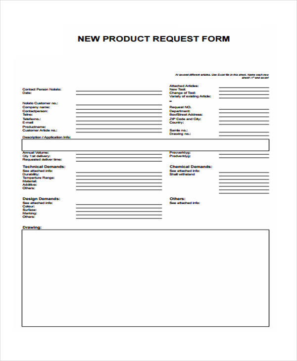 new product request form