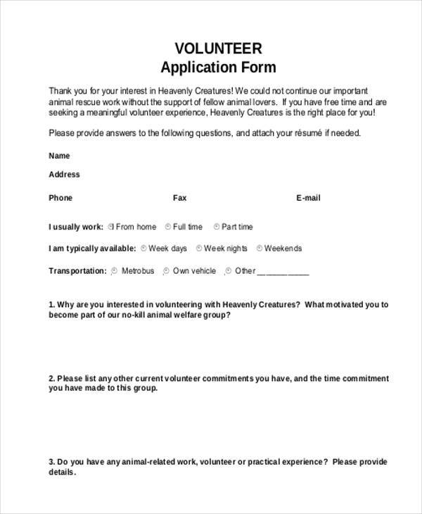 non profit success volunteer application form