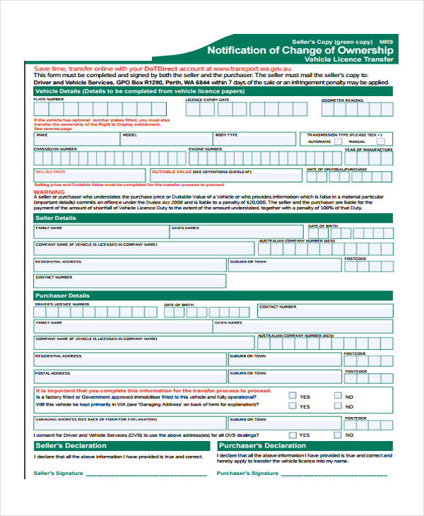 notification change of ownership form