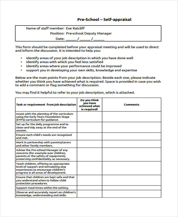 nursery staff appraisal form template