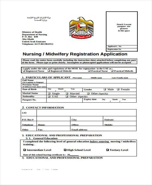 nursing application registration form