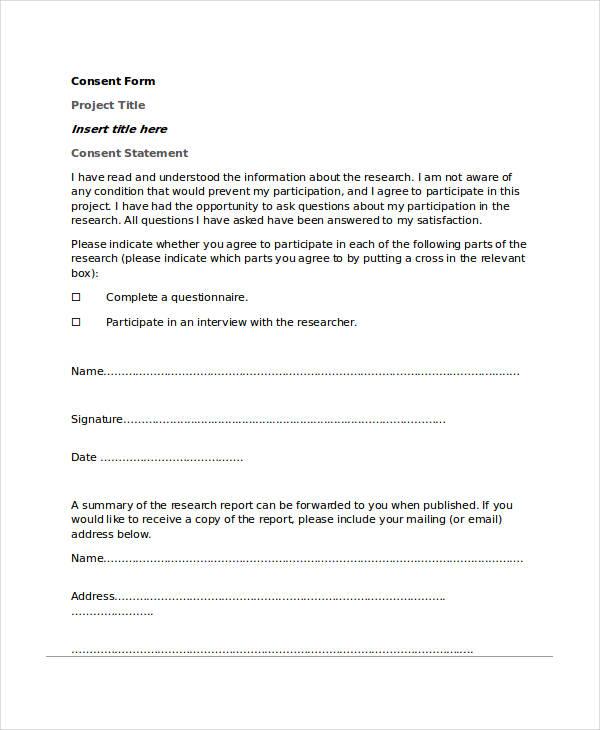 participant information consent form