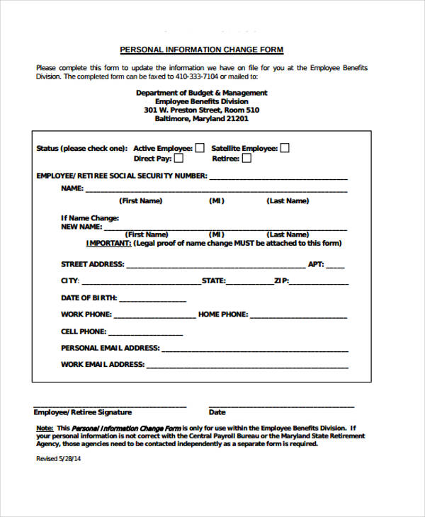 personal information change form2