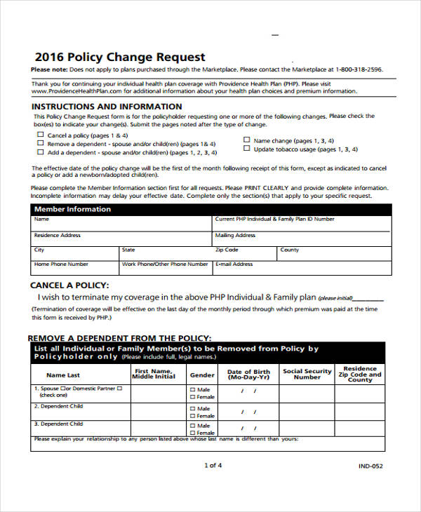 policy change request form