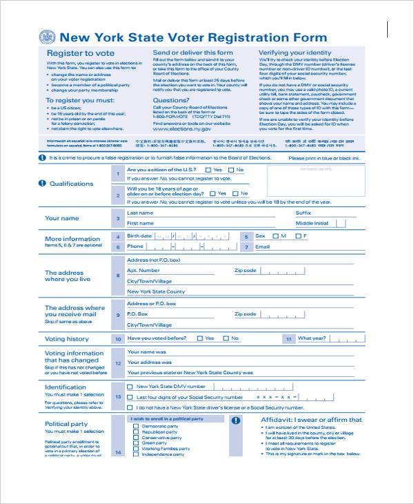32 Sample Free Registration Forms