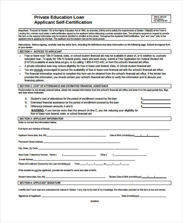 private education loan agreement form