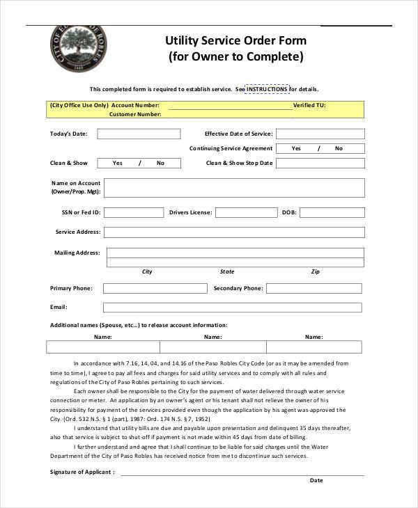 property utility service order form