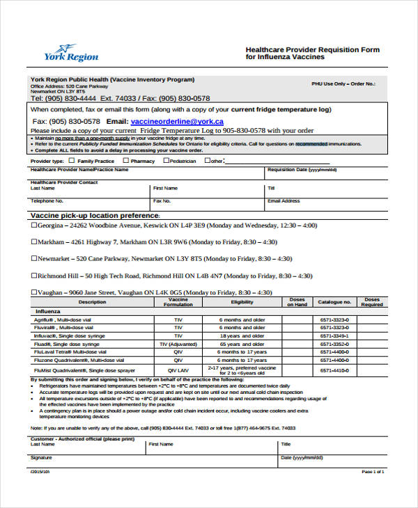 public health requisition form