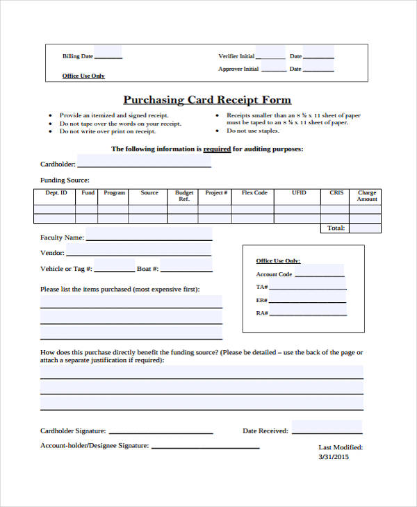purchasing card receipt form1